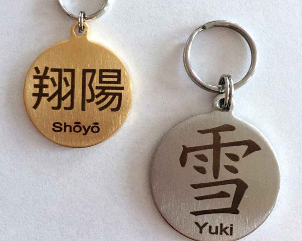 100+ Zen Dog Names, feat. Character Dog ID Tags via Sweet Tags 4 Pets (Etsy)